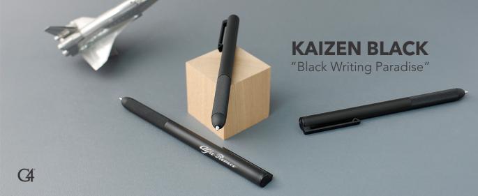 Kaizen Black. (64)